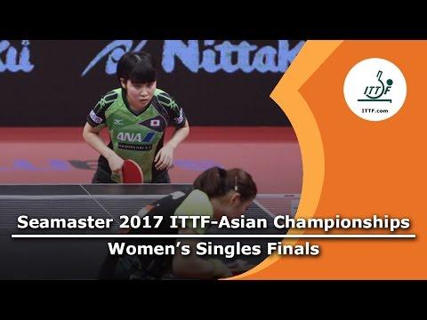 2017 ITTF Asian Championships: Women's Singles Final