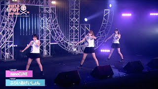 GIRLS POP JAPAN POWERED BY TOKYO IDOL PROJECT & HAPPY JAM nanoCUNE@...