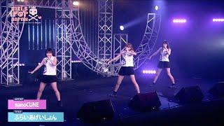 GIRLS POP JAPAN POWERED BY TOKYO IDOL PROJECT & HAPPY JAM nanoCUNE@...