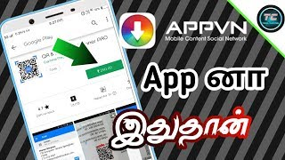 How To Paid Apps Download Free For Android in Tamil