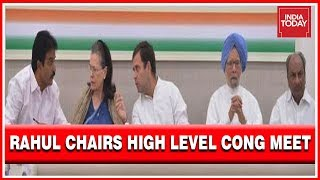 Rahul Gandhi Chairs High Level Cong Meet With Delhi Leaders Sheila Chacko & Venugopal To Attend