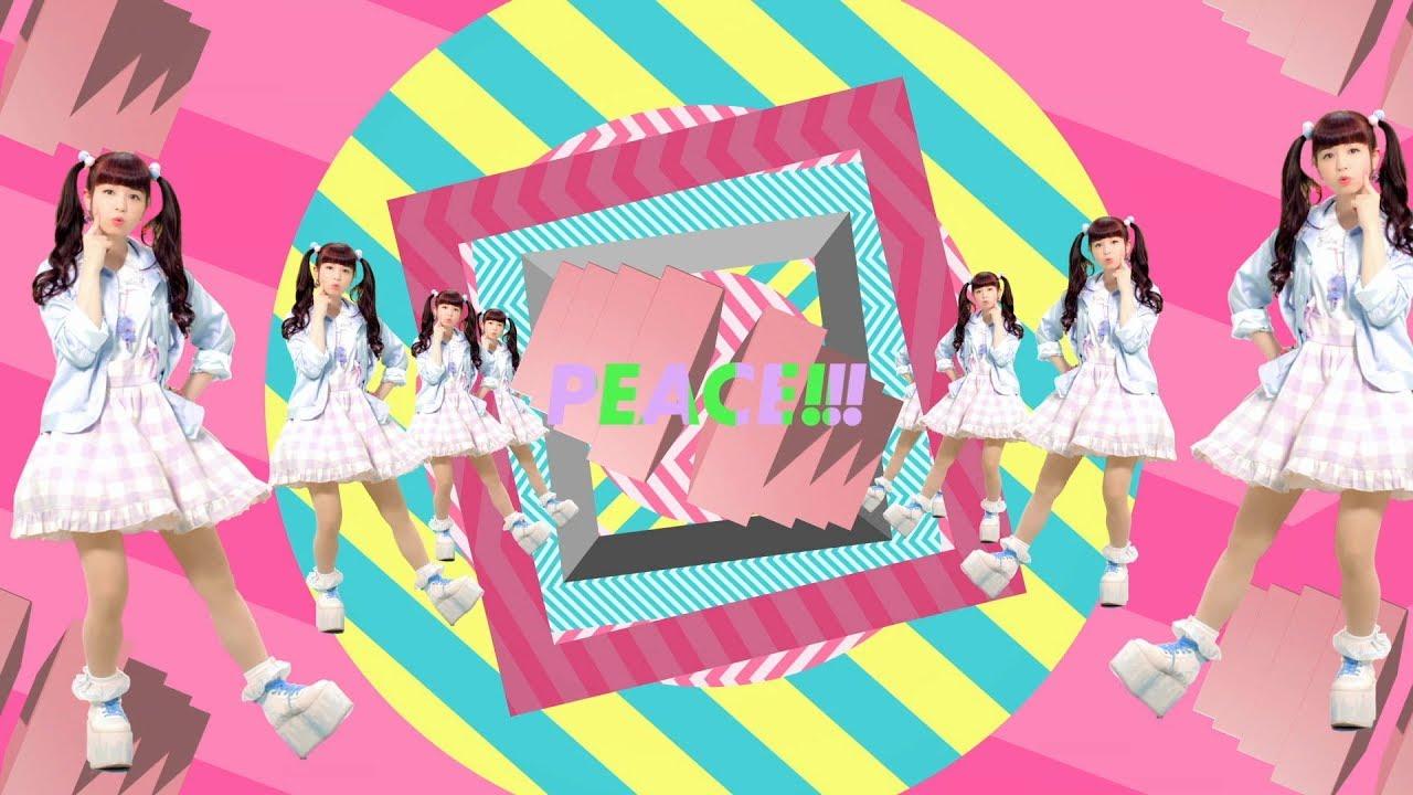 春奈るな 『PEACE!!!』(MusicVideo / YouTube EDIT)※TVアニメ『パズドラ』ED(2020.03.18 Release)