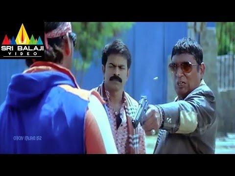 Rama Rama Krishna Krishna Movie Ram Action...