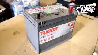 Tudor 75 Ач, 630A