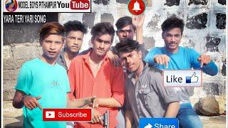 Yara Tare Yare Ko ... Model Boys Pithampur