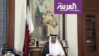 من مارس 2008 إلى سبتمبر 2017.. التقلب نهج قطري ثابت