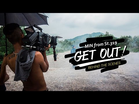 MIN from ST. 319 - Get Out! (Behind The Scenes) by HETHON Creative