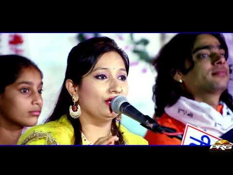 इस विडियो को लोग देखने के लिए तरस रहे है | Neeta Nayak : Amazing Voice  - PRG