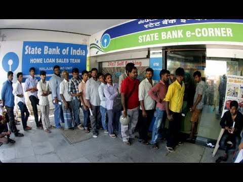 ATMs across the country start running dry | Dry Days | ABN Telugu