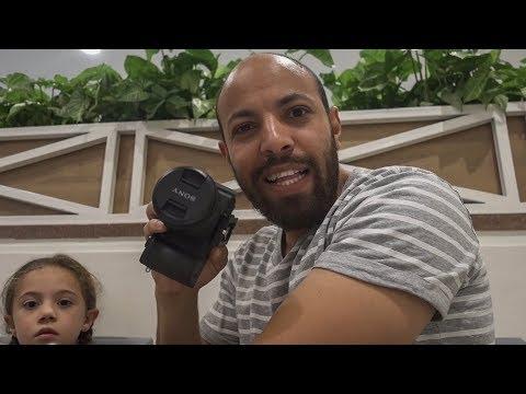 لية التصوير ممنوع فى مصر؟ | VLOG 114
