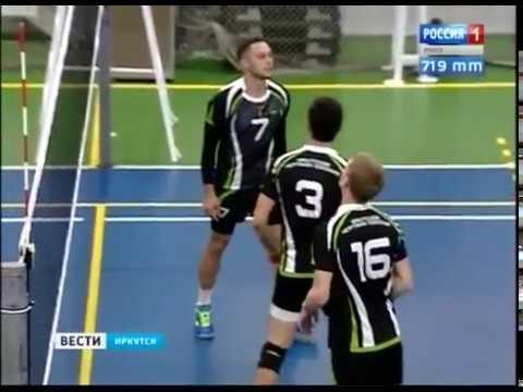 Пятый международный турнир по волейболу на призы ИНК завершился в Иркутске, «Вести-Иркутск»