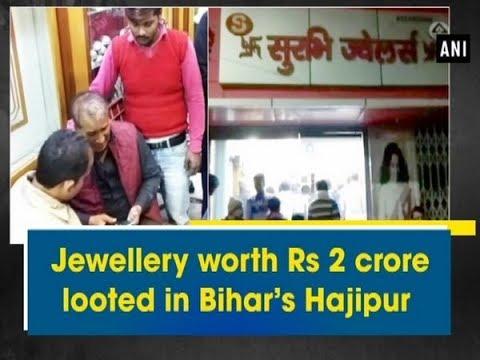 Jewellery worth Rs 2 crore looted in Bihar's Hajipur