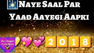 Happy New Year Whatsapp Status & Facebook Status Free Download New Year Wish Your BoyFriend