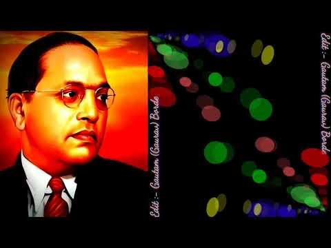Dr.  Babasaheb Ambedkar Song (जरी संकटाची काळरात्र होती)  - Chandrant Dada Shinde