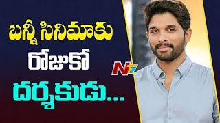 Allu Arjun is Confused With Movie Selection | BOX Office | NTV