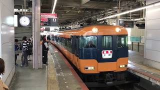 近鉄12200系 N54編成 特急 京都行き 大和西大寺発車