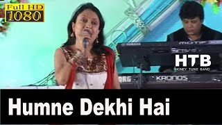 Humne Dekhi Hai In Ankhon Ki | हमने देखी है इन आँखों  | Pamela Jain  | Lata Mangeshkar| Khamoshi