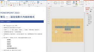 [MIA] Powerpoint Ex 1