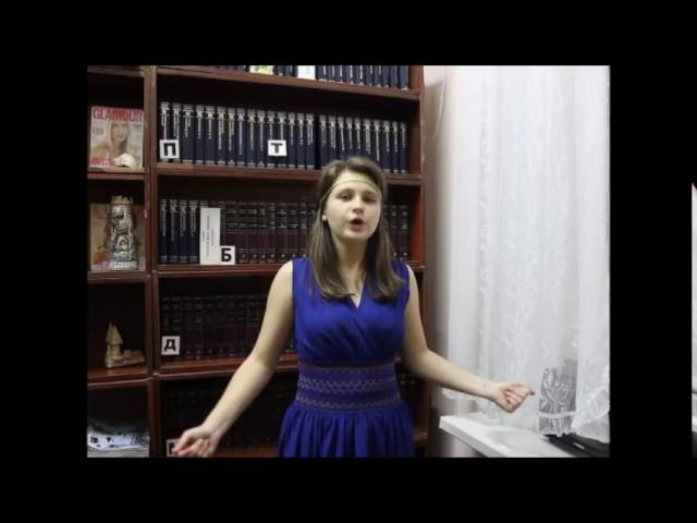 Изображение предпросмотра прочтения – КристинаНемчина читает произведение «Незабудка» М.Ю.Лермонтова