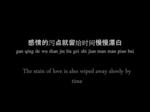 Li Sheng Jie - Shou Fang Kai (Eng Sub)
