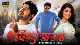 Sree Vishnu 2021 Telugu Hintçe Dublaj Filmi | 2021 Hintçe Dublajlı Yeni Güney Filmi