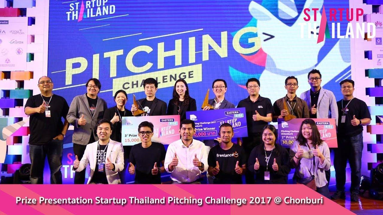 มอบรางวัล  Startup Thailand Pitching Challenge 2017@ Chonburi