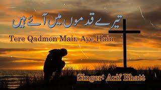 Tere Qadmo may aye hain Hum Ko Choo le Yasu  - By Arif Roger Bhatti - Urdu Hindi Masihi Geet