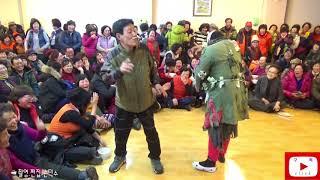 양푼이 품바 🌞 500여 관객의 웃음과 환호가 설악산이 들썩들썩 ~~^^ 설악산 방문 환영공연 .2017.12.31.