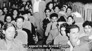 Full Recording - Israeli Declaration of Independence