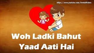 Woh ladki bahut yaad aati hai | siddharth slathia cover song | sad whatsapp status video