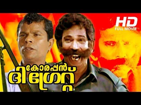 Malayalam Comedy Movie | Korappan The Great | Ft. Mamukkoya, Indrans