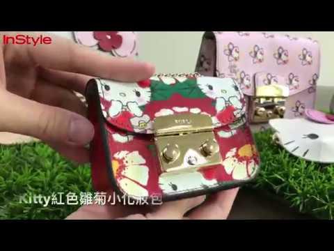 be2c5546f59b InStyle開箱!FURLA X Hello Kitty全球聯名限量包- YouTube
