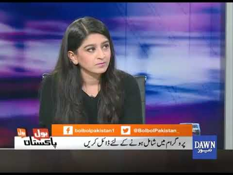 Bol Bol Pakistan - 02 January, 2018 - Dawn News