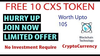Free 10 Crypto Token | CXS | Get 10 Tokens Now - Worth 10$ - Upcoming Crypto Currency