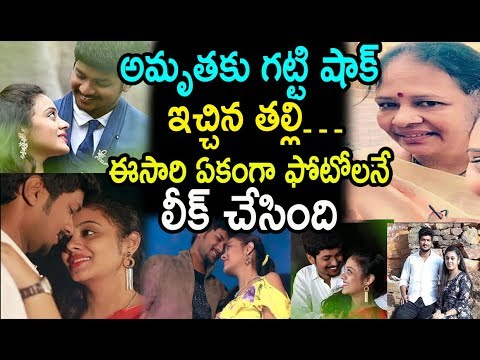 Amrutha Varshini Mother Leaked Her Daughter Private Pics | Pranay And Amrutha | Tollywood News