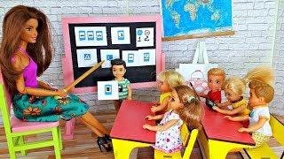 НОВАЯ ТЕМА НА УРОКЕ - КТО ПОЙДЕТ ОТВЕЧАТЬ? Школа! Игры в куклы и Барби в школе