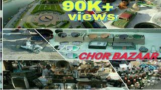 Chor bazaar in  Ahmedabad (ravivari) | cheap price