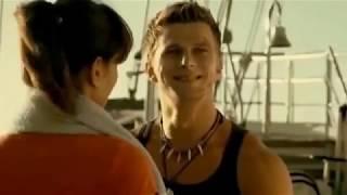 Корабль Макс и Алена