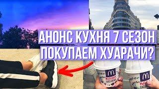 видео Кроссовки Найк Аир Хуарачи - купить Nike Air Huarache в Москве (женские и мужские)