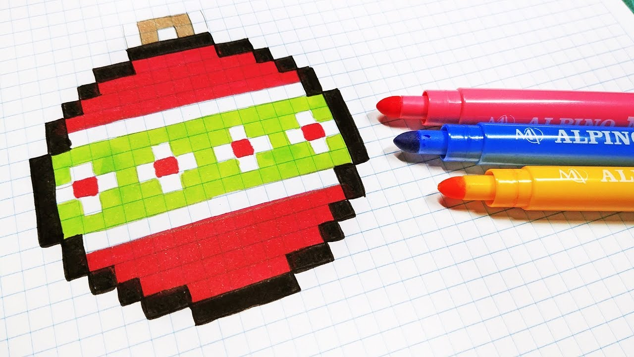 Christmas Pixel Art How To Draw Christmas Ball Pixelart