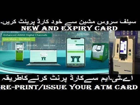 Download How To Open Account Quick Pay Ncb Bank A C Open