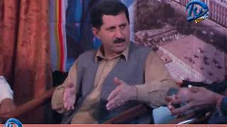 Balochi Talk Show - Visionary Forum (Ep#2) - Dir. by : Danish Baloch.
