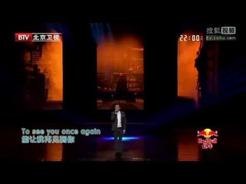 【Sohu Video】Shane Filan - My Love @ Beijing TV