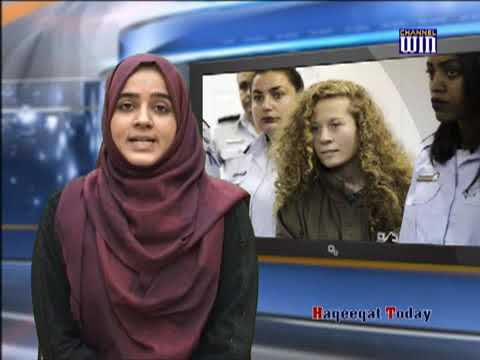 Soldier-slapping Palestinian girl to face trial in Israel l Free Palestine   Israel