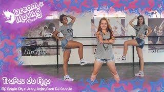 Baixar Troféu do ano - MC Nando DK & Jerry Smith feat DJ Cassula - Jéssica Maria Arroyo | Coreografia