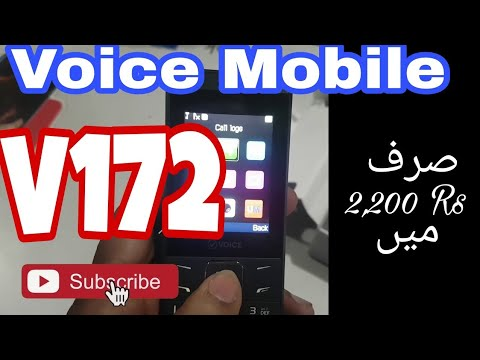 Voice V172 unboxing in urdu/hindi - 2,200 Rs - iTinbox