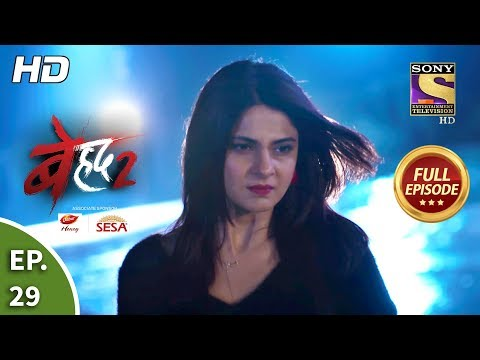Download Beyhadh 2 - Ep 29 - Full Episode - 9th January, 2020 Mp4 baru