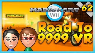 Mario Kart Wii Custom Tracks MINUS 16 FOR SECOND Road To 9999 VR Ep 62
