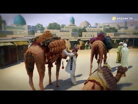 Trails of nomads #10
