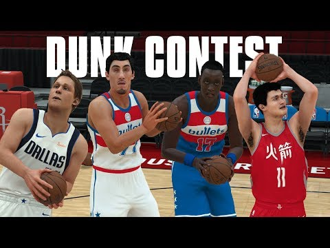 Tallest NBA Players Dunk Contest! Yao Ming, Manute Bol, Gheorghe Mureșan, Shawn Bradley! NBA 2K18!